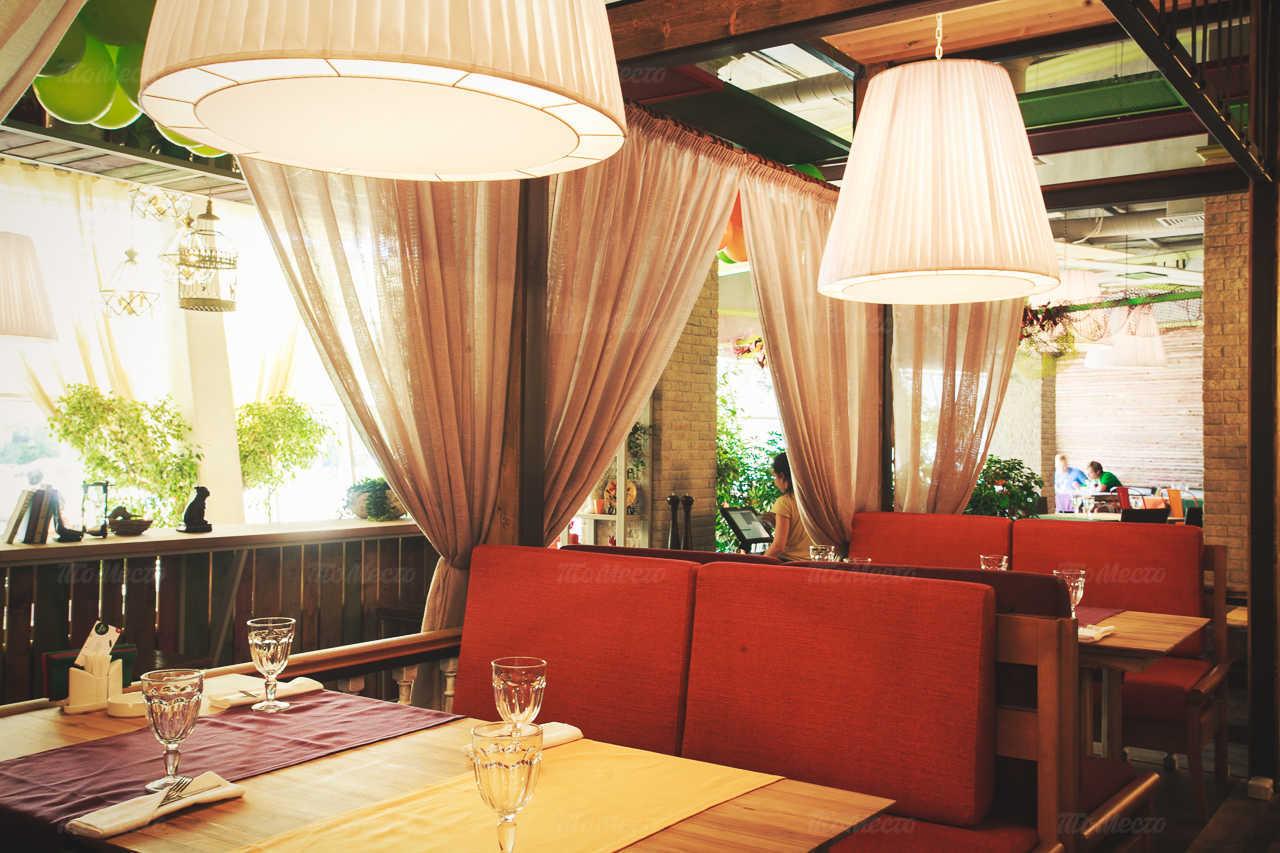 Меню ресторана Винегрет на проспекте Юрия Гагарина