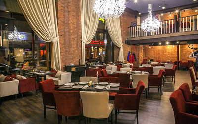 Банкетный зал ресторана Бальзамин на Мясницкой улице