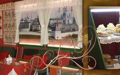 Банкетный зал кафе Чак-чак на улице Куйбышева
