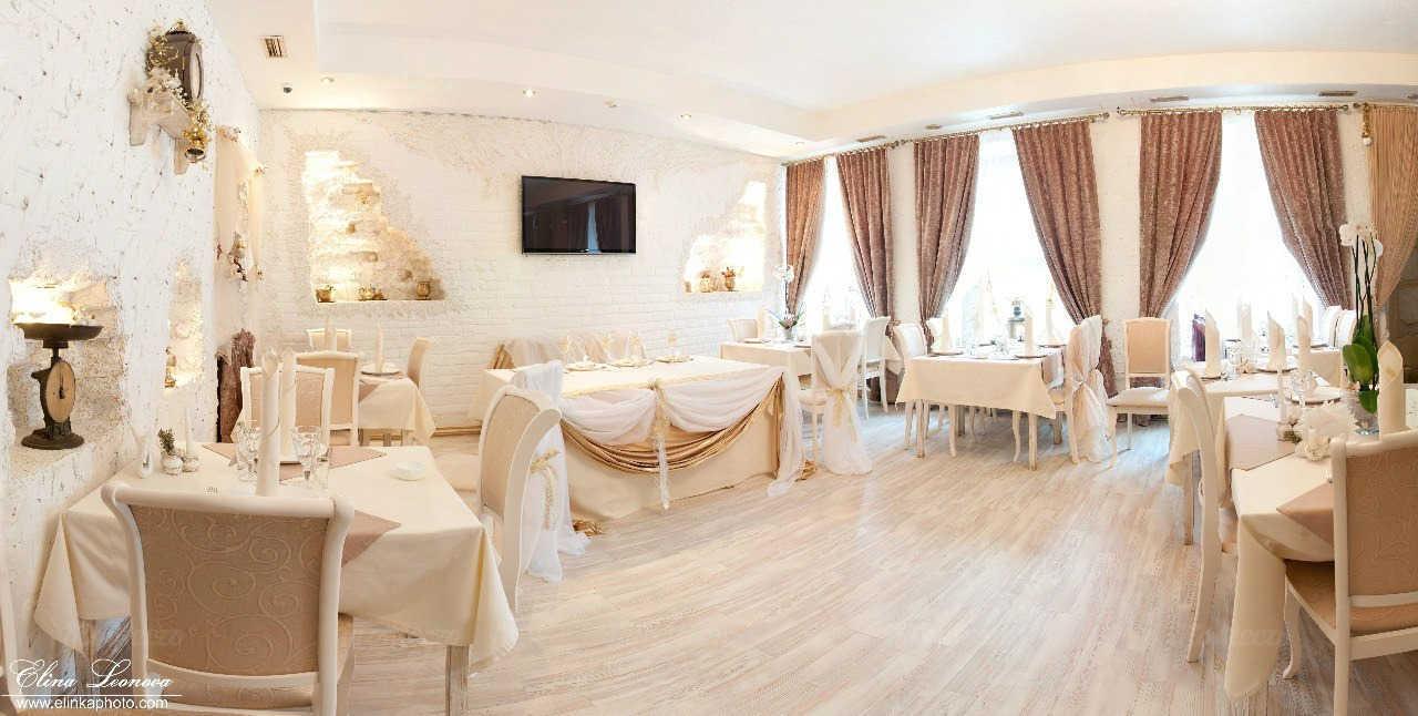 Меню ресторана Золотой Гранат на Старо-Петергофском проспекте