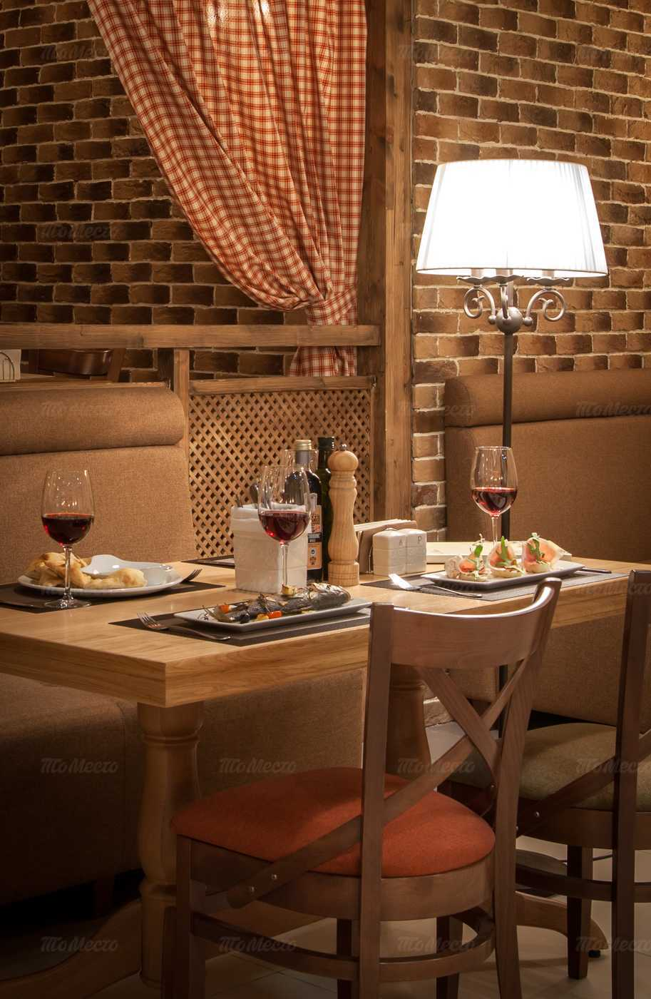 Меню кафе, ресторана Тоскана на улице Типанова
