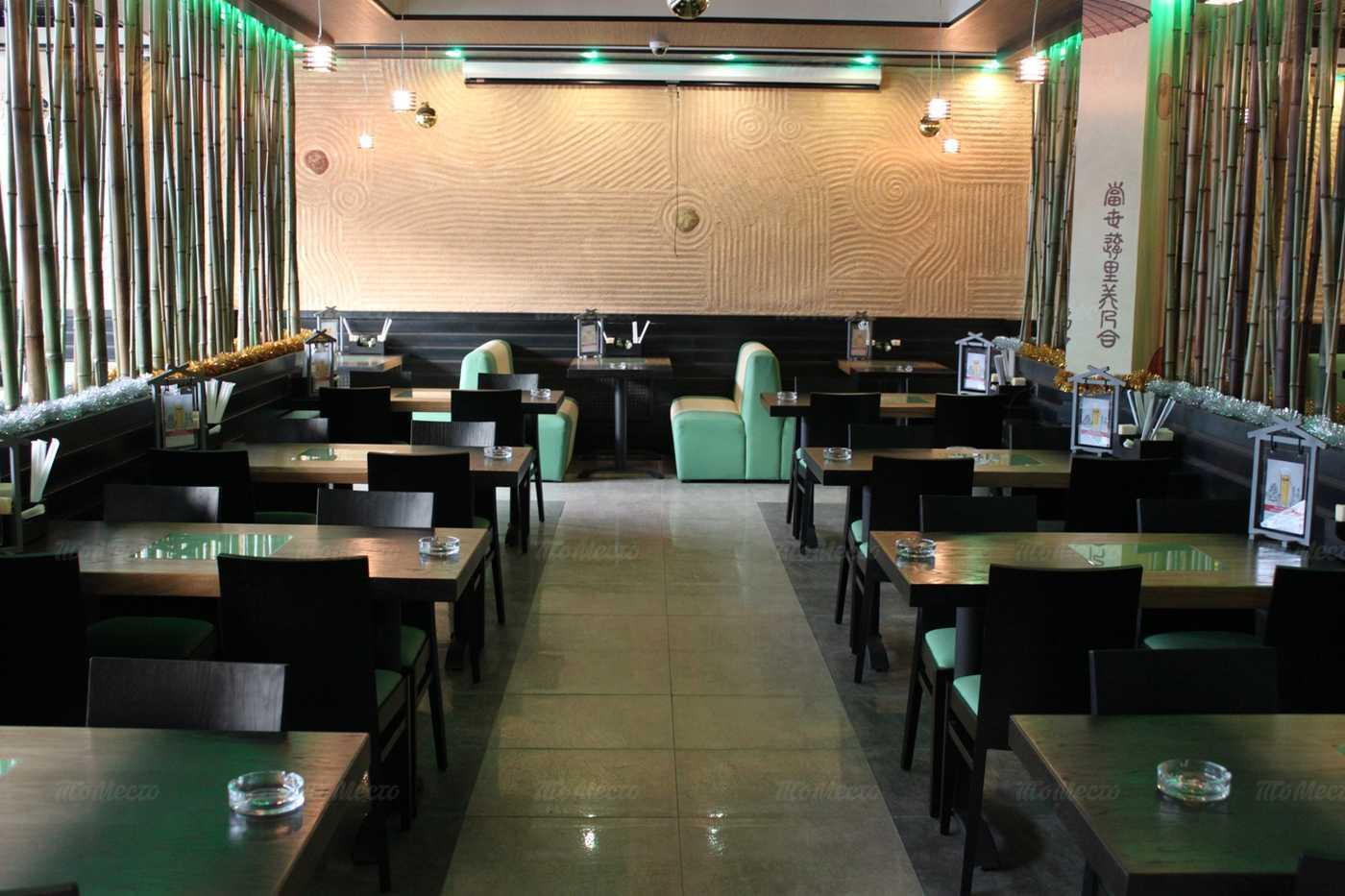 Меню ресторана Кензо на улице Лескова