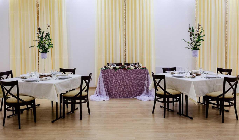 Меню ресторана La casa (Ла каса) на Курляндской улице