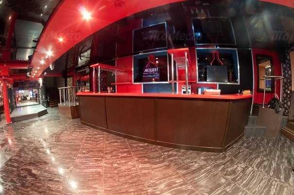 Меню кафе, ночного клуба Diamond (Даймонд) на Лиговском проспекте