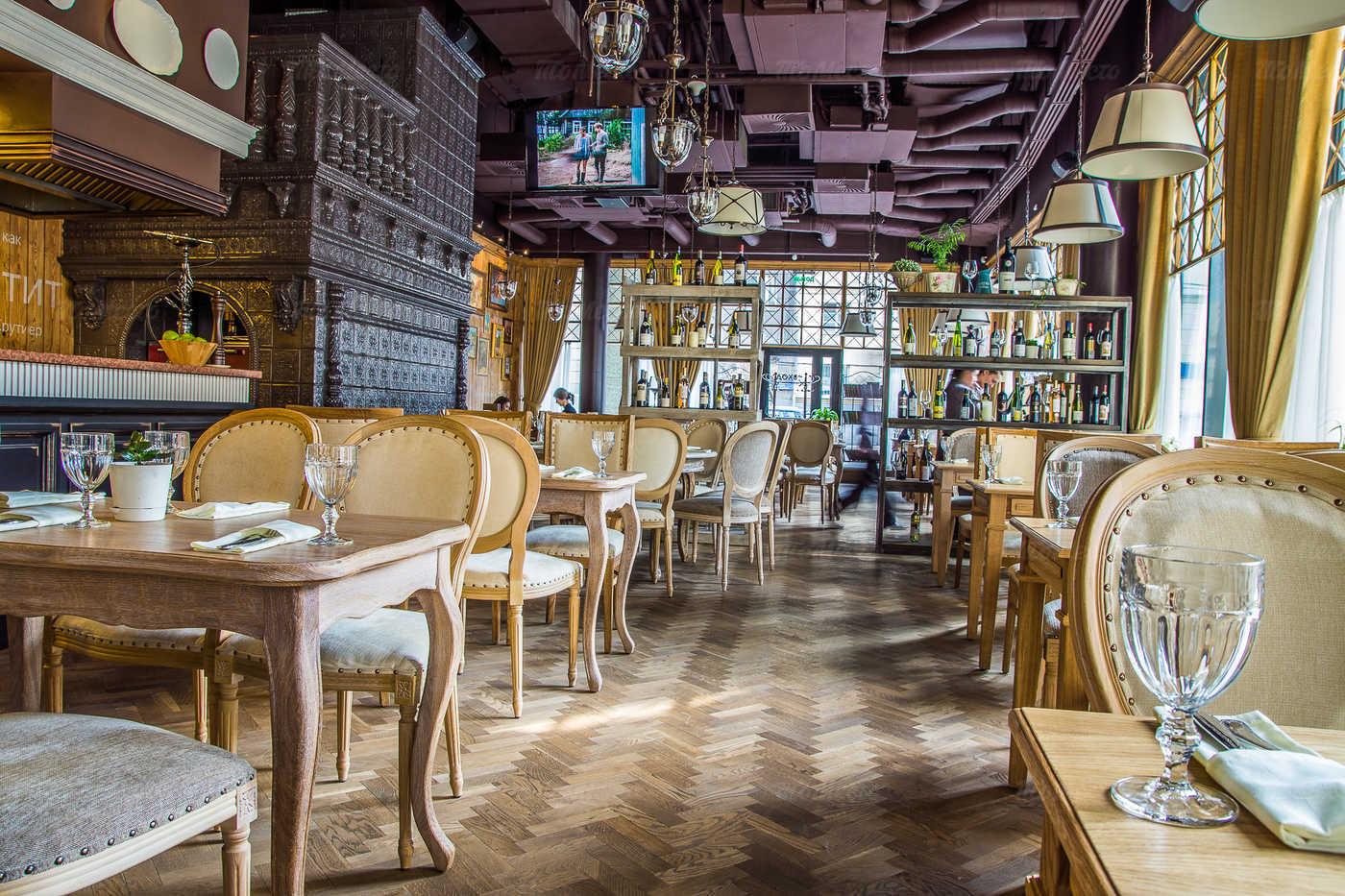 Меню ресторана Душа (Dusha) на Лесной улице