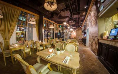 Банкетный зал ресторана Душа (Dusha) на Лесной улице