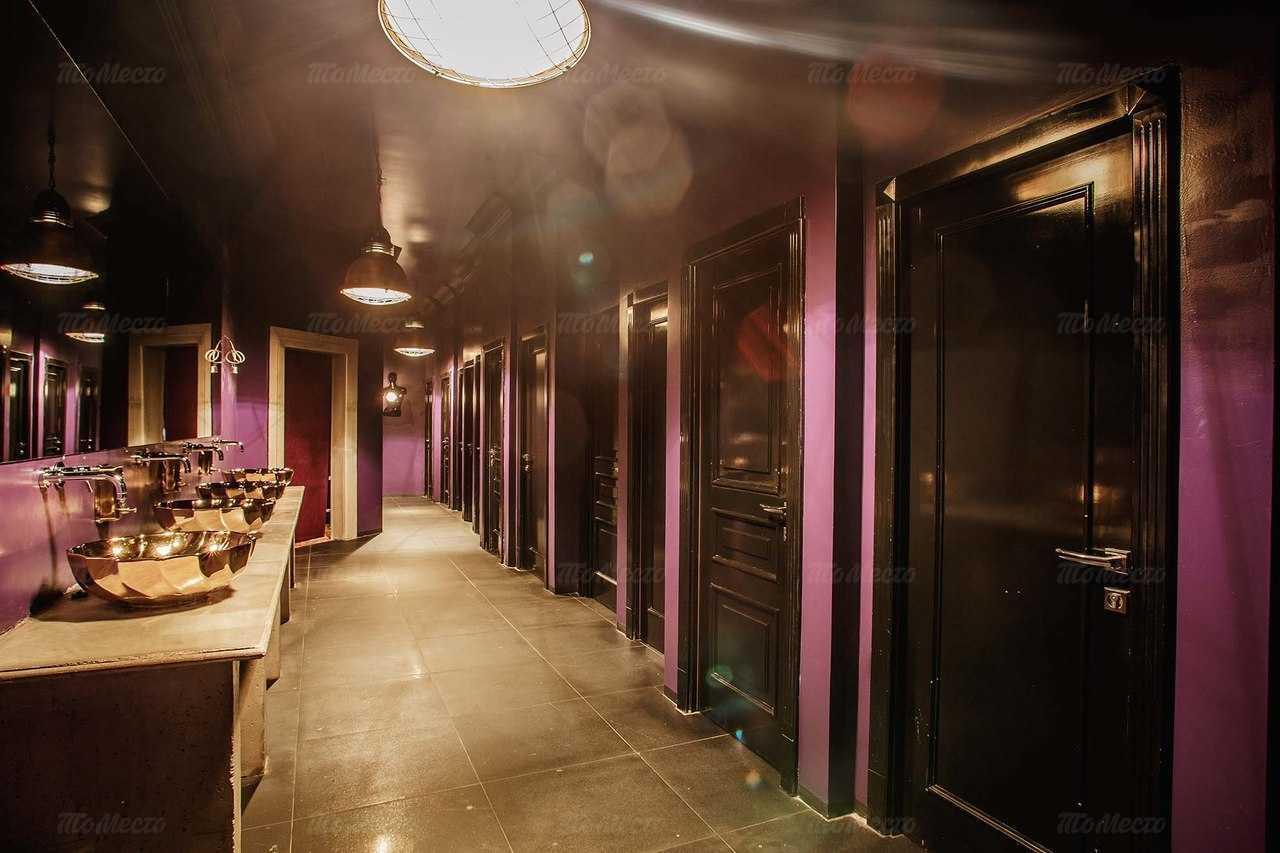 Меню бара, ночного клуба Чапаев (Chapaev Bar) на 2-й Звенигородской улице