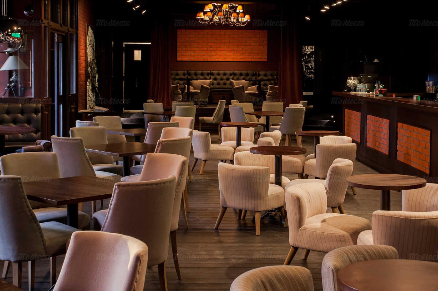 Меню бара, кафе Joys bar (Джойс бар) в Берсеневском переулке