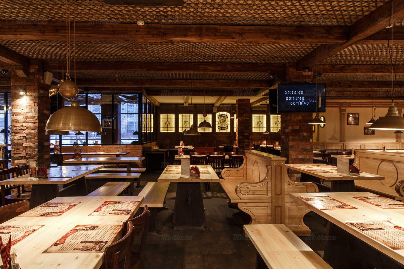 Меню пивного ресторана Max Beer House (Макс Бир Хаус) на Тепловозной улице