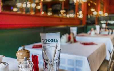 Банкетный зал кафе Жан-Жак Руссо на улице Маросейка фото 2