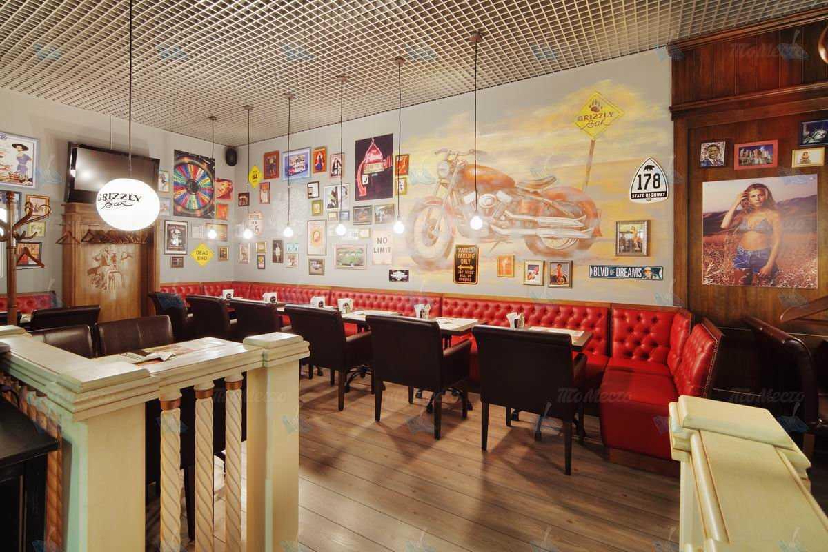 Меню бара, ресторана Гризли (Grizzly Bar) на улице Коллонтай