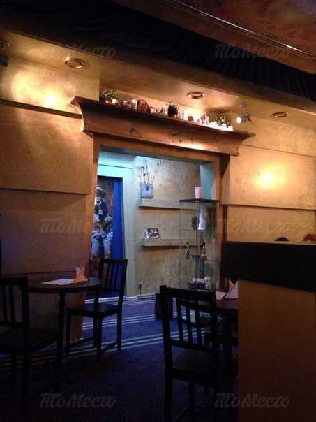 Меню ресторана Эннеада на улице Чайковского