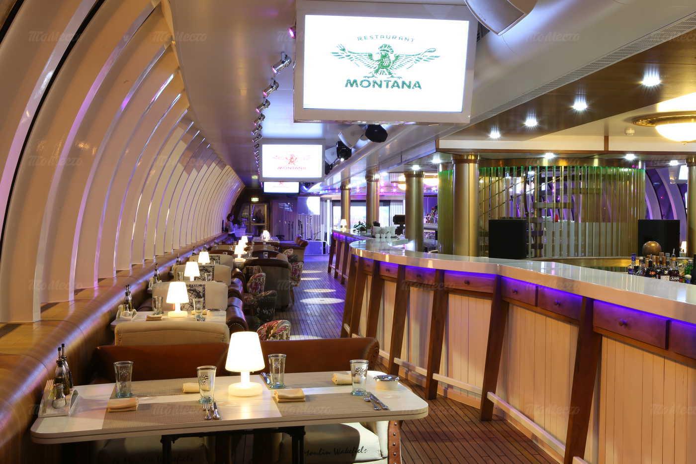 Меню ресторана Монтана в набережной Тарасе Шевченко