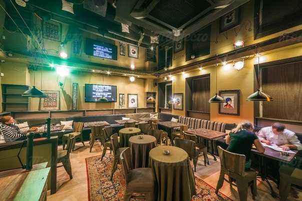 Меню бара, кафе Свитер с оленями в набережной канале Грибоедовой