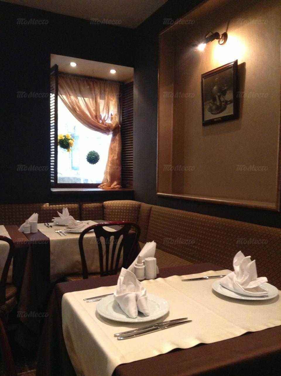 Меню кафе Мишель на Большой Покровской улице