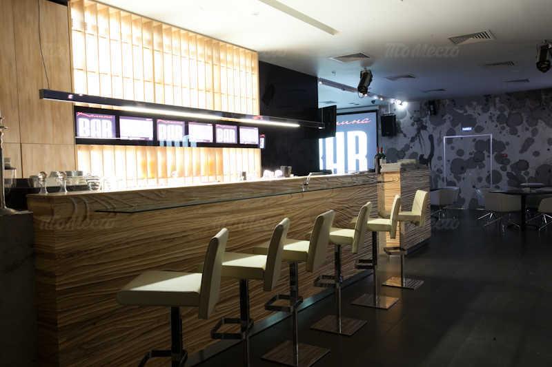 Меню бара, караоке клуб Калина бар на проспекте Гагарина