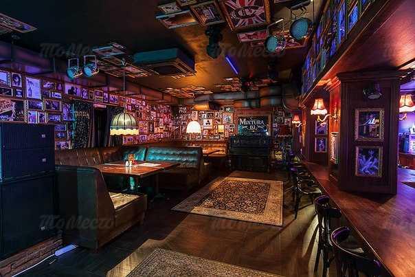Меню бара, ночного клуба Mixtura Bar (Микстура Бар) на улице Коминтерна