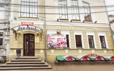 Банкетный зал кафе Сан-Ремо (San-Remo) на Большой Покровской улице