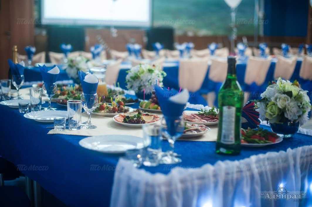 Меню ресторана Адмирал на улице Минеевой