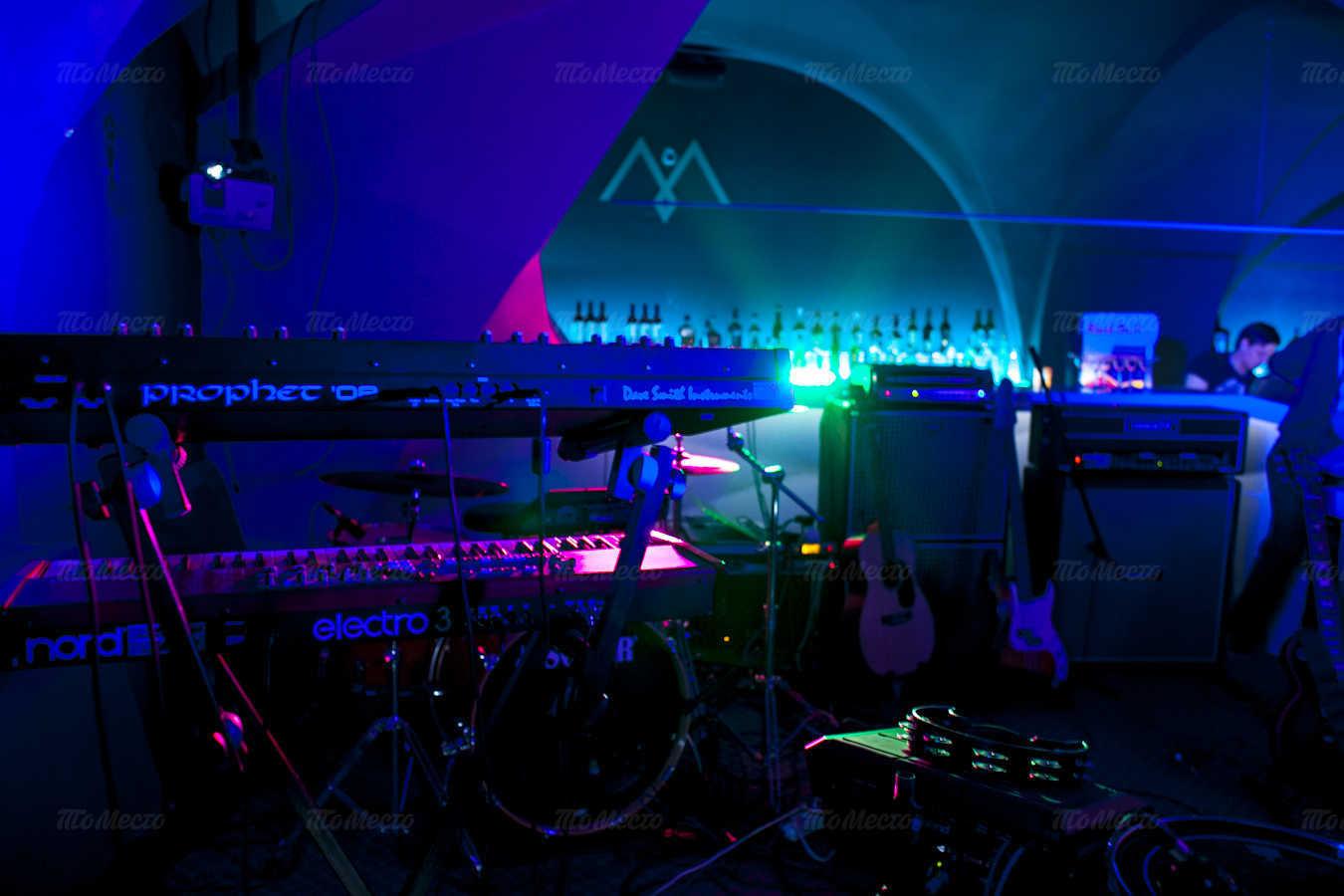 Меню бара, ночного клуба Bar Mesto (Бар Место) на Рождественской улице