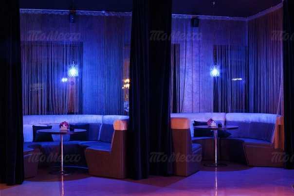Меню ночного клуба MixZone на улице Станиславского
