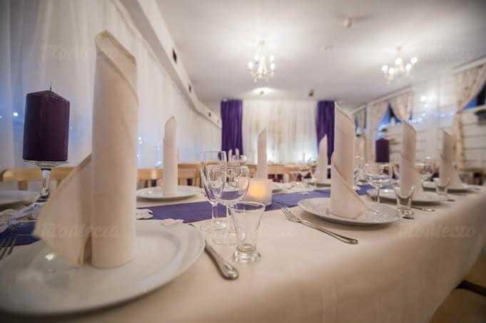 Меню ресторана Прованс на Боровой улице