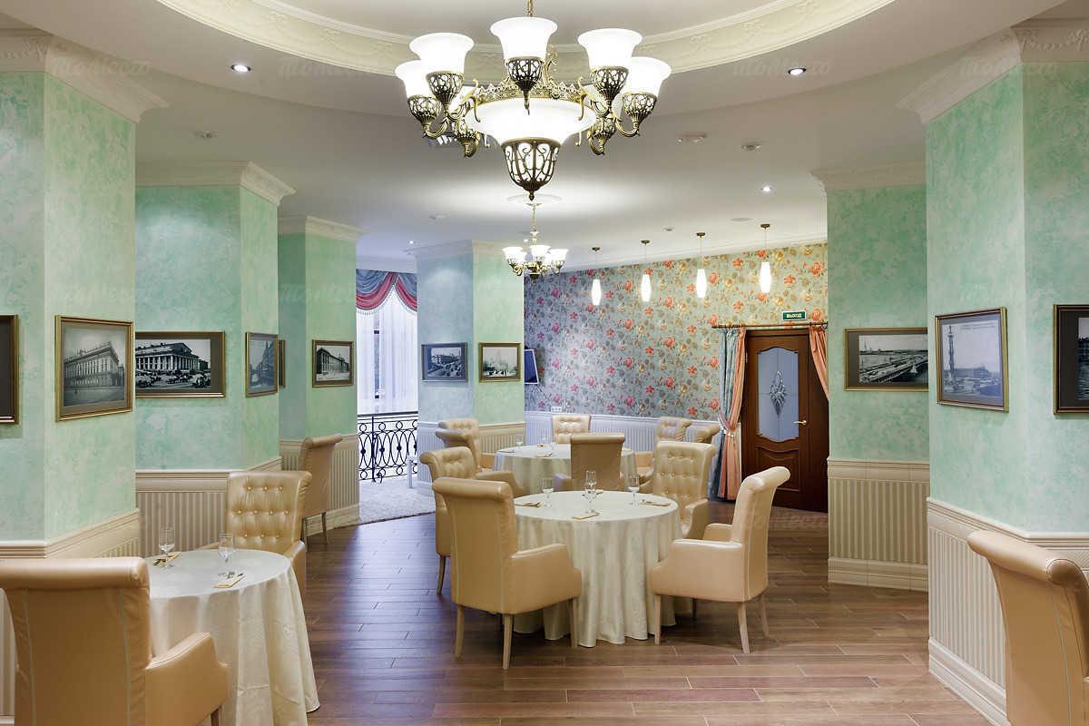 Меню ресторана Есенин на улице Есениной