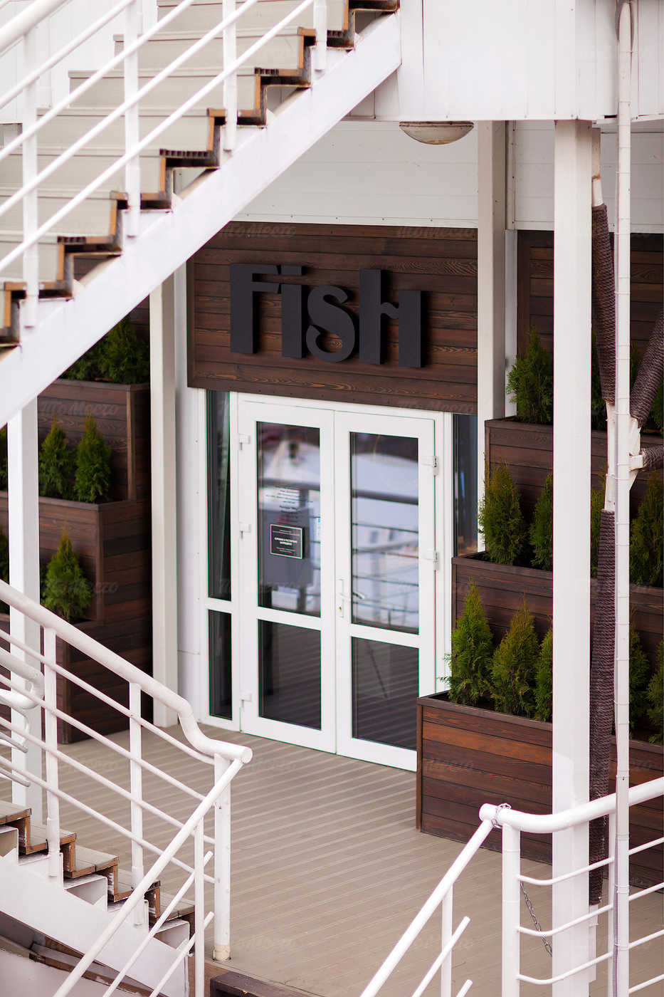 Меню ресторана Фиш (Fish) в набережной Тарасе Шевченко
