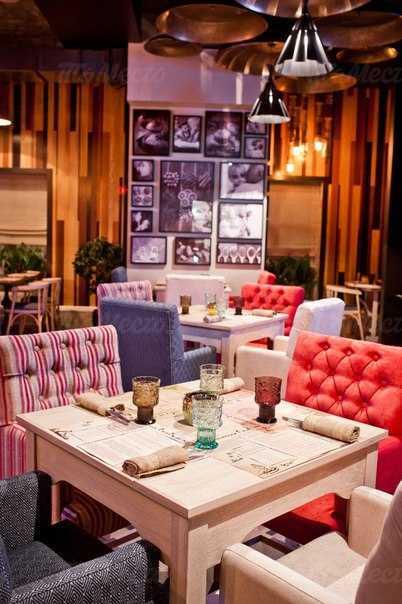 Меню кафе, ресторана Pilove Cafe на Садовой-Кудринской улице