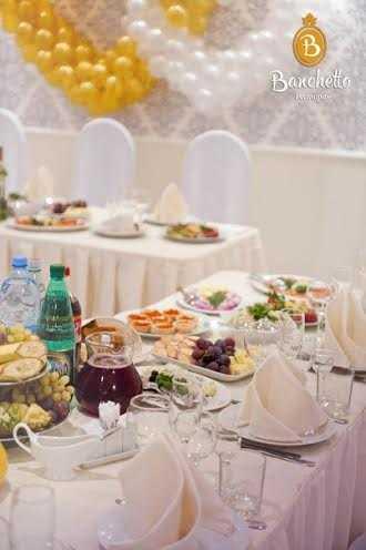 Меню ресторана Банчетто в набережной канале Грибоедовой