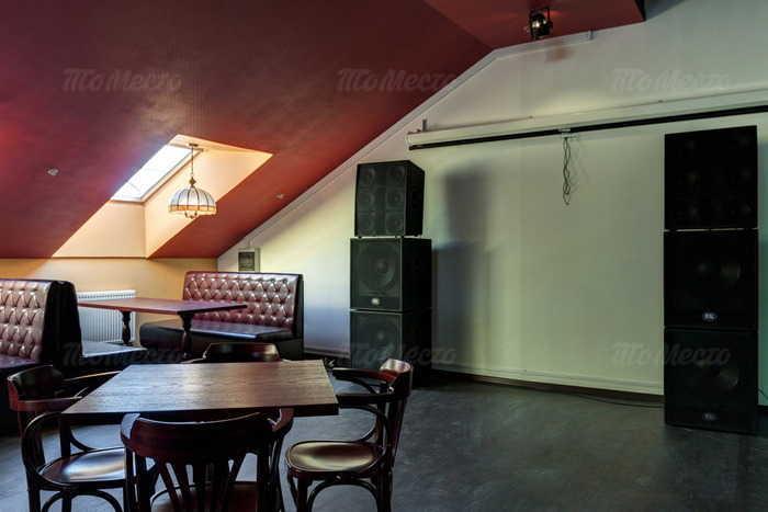 Меню паба Youngs Pub (Янгс Паб) на Пятницкой улице