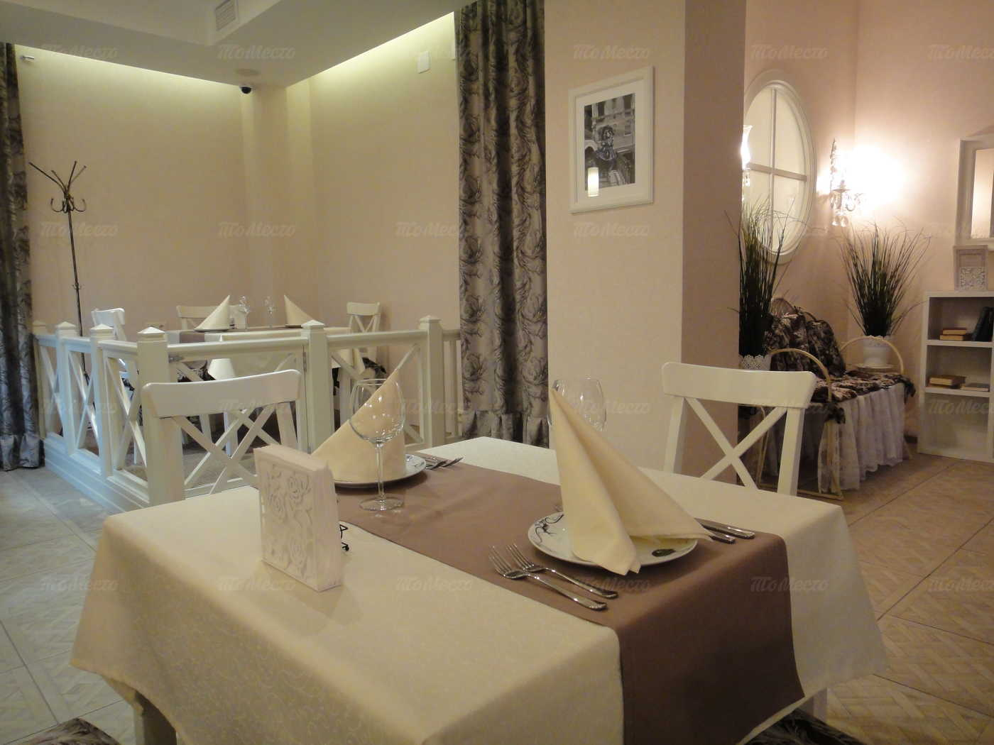 Меню ресторана Chateau Blanc (Шато Блан) на Парашютной улице