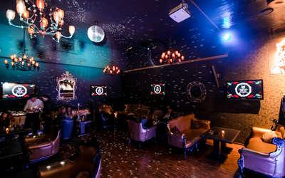 Банкетный зал караоке клуба Bellis Bar Lounge (Беллис) на Тверской улице фото 1