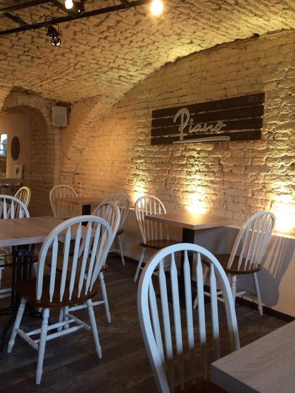 Меню бара, ресторана Piano (Пиано) на набережной реки Фонтанки