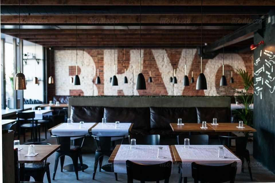 Меню ресторана Вкус Есть на набережной реки Фонтанки
