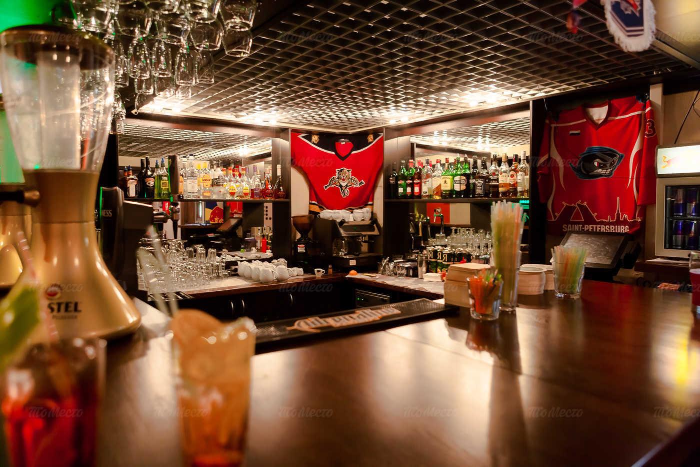 Меню бара Спорт-бар 1946 на Вербной улице