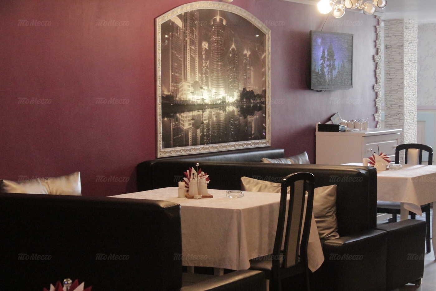 Меню бара, ресторана Empire (Импайер) на проспекте Пятилеток