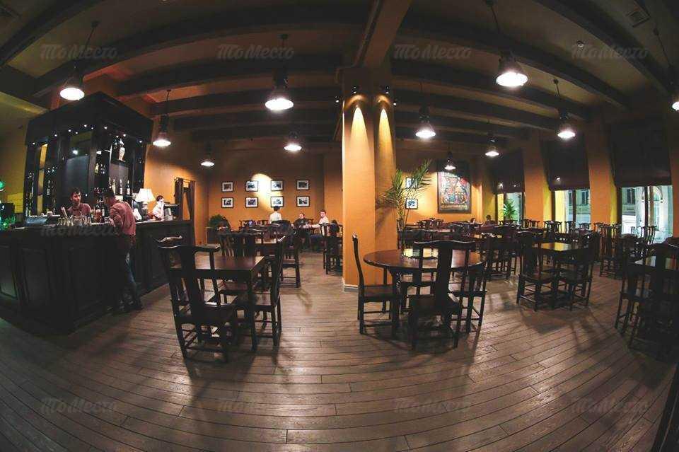 Меню бара, ночного клуба, ресторана China Coffee в Камергерском переулке