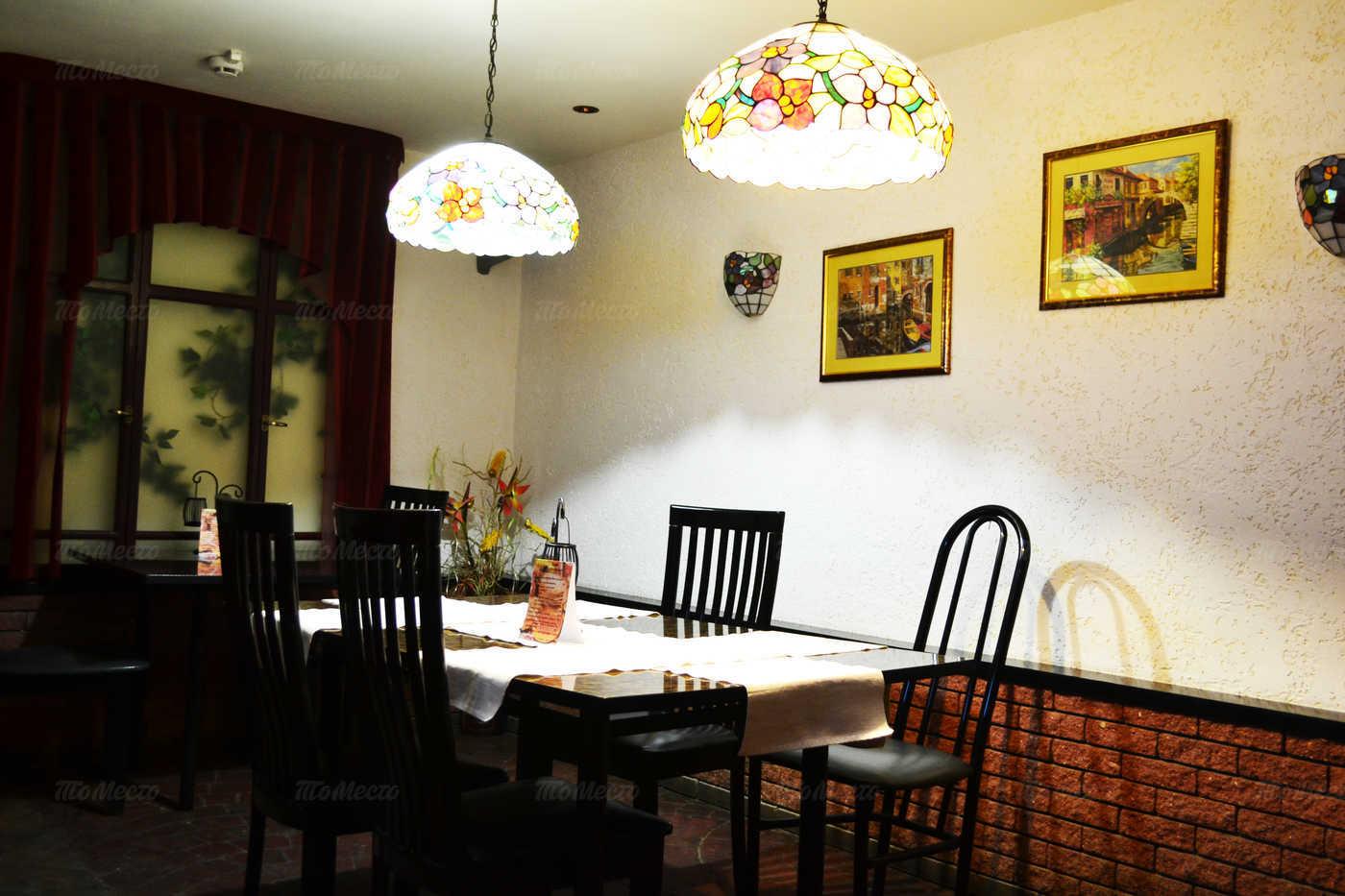 Меню кафе Театральная площадь на Театральной площади