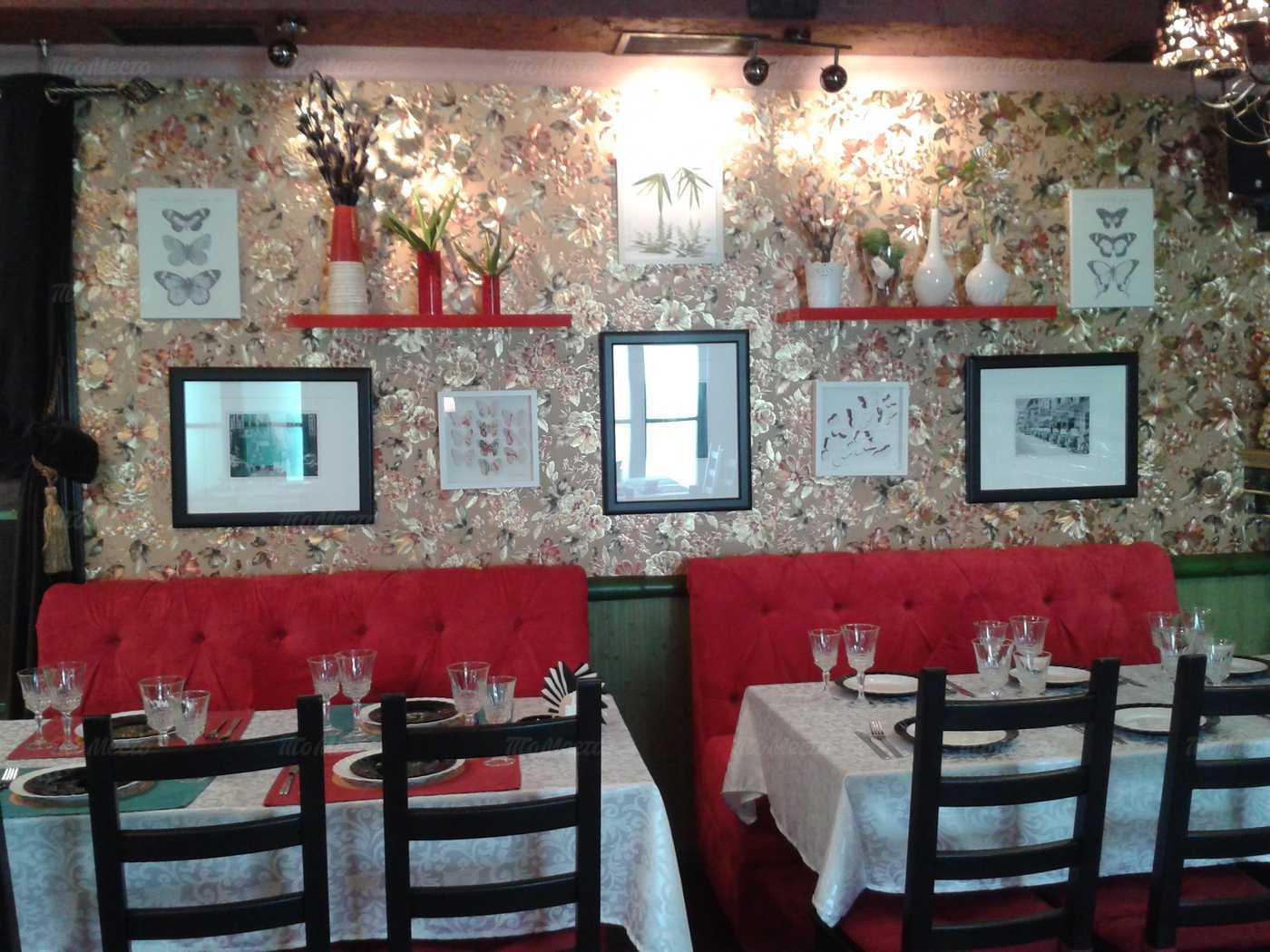 Меню ресторана Поцелуй бабочки на Кронштадтской улице