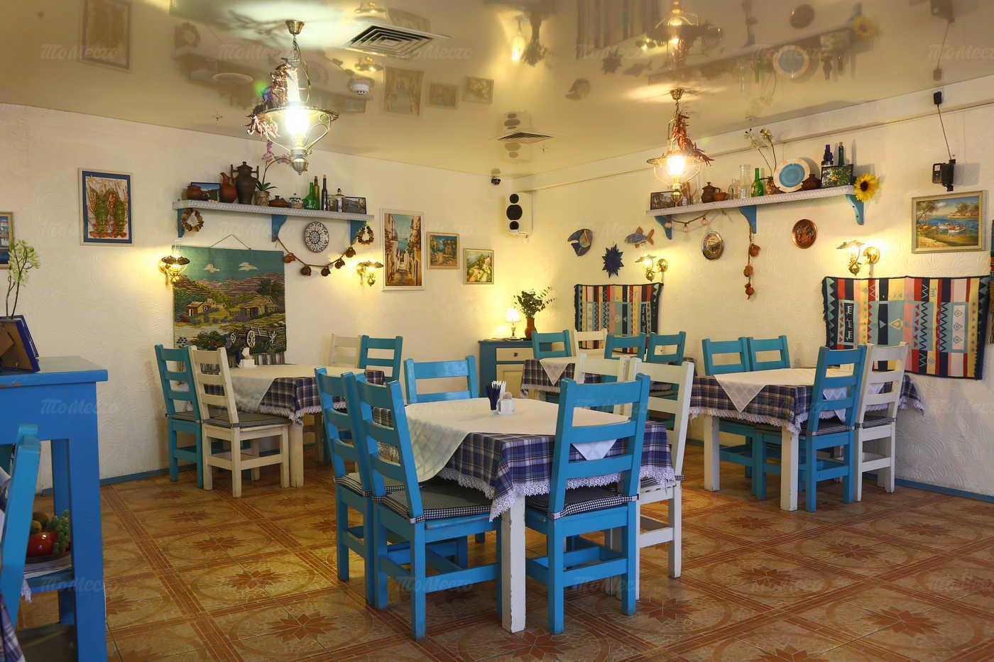 Меню ресторана Эль Греко на Сормовском шоссе