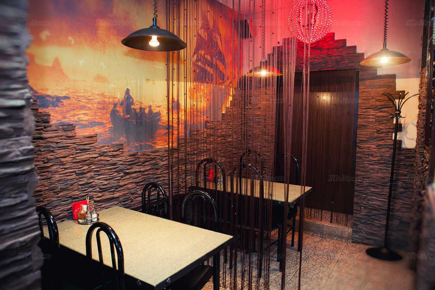 Меню кафе Пиастры на Молодежном проспекте
