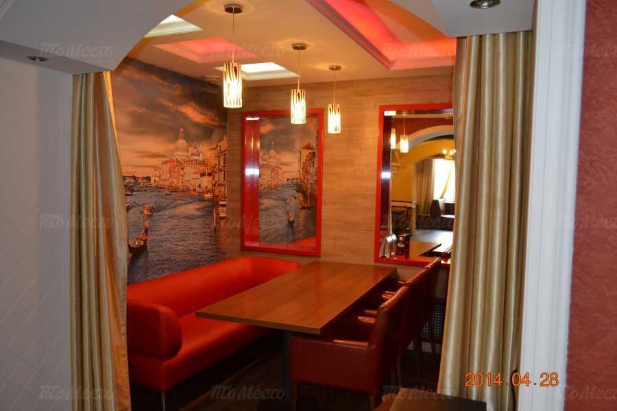 Меню кафе Villaggio (Вилладжио) на Краснозвездной улице