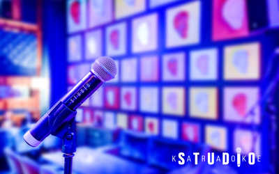 Банкетный зал бара, караоке клуб Karaoke Studio (Караоке студио) на улице Черняховского фото 1