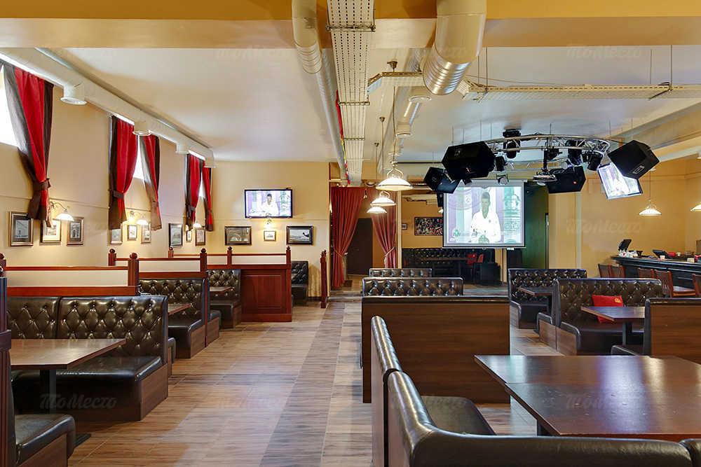 Меню бара, паба, пивного ресторана Pub (Паб) на улице Аккуратовой