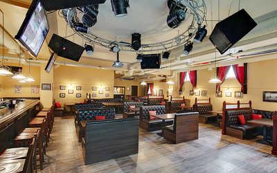 Банкетный зал бара, паба, пивного ресторана Pub (Паб) на улице Аккуратовой