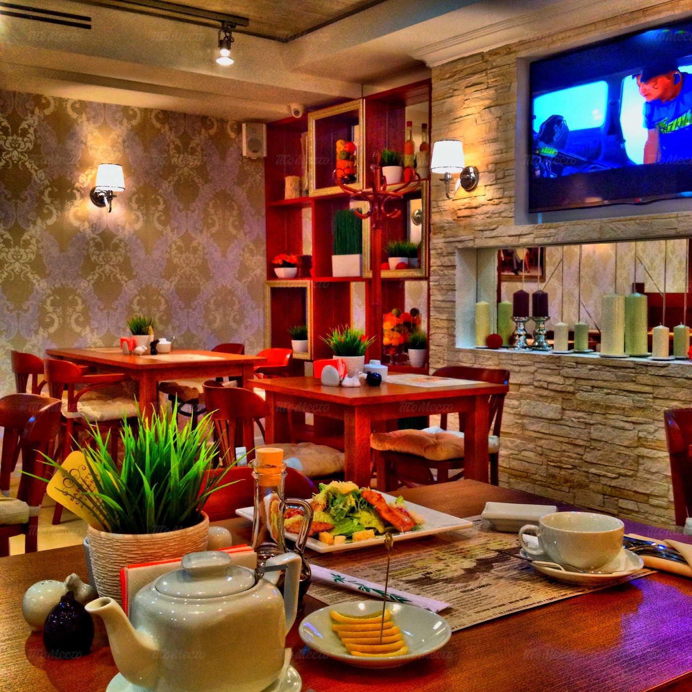 Меню кафе, ресторана Настроение на улице Ленсовета