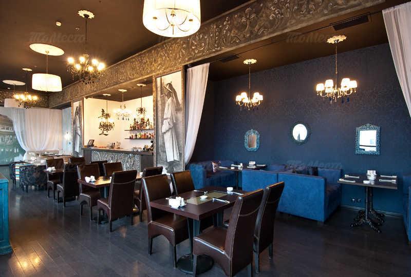 Меню ресторана Аозора (AOZORA) на Ленинском проспекте