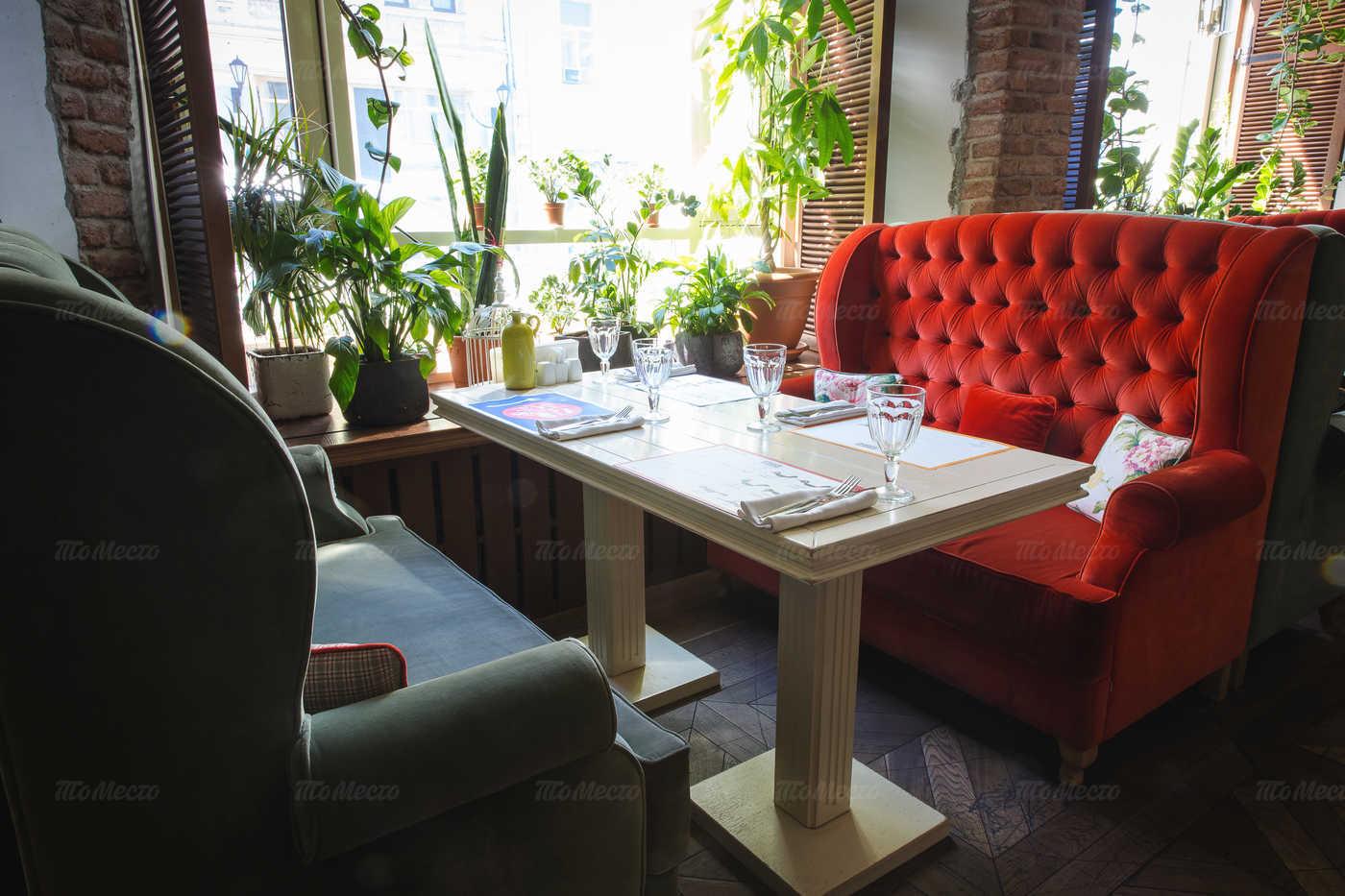Меню ресторана Пряности & Радости на Пушечной улице