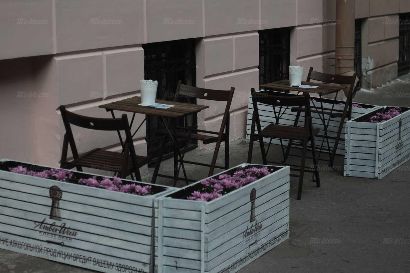 Меню бара, ресторана Liberty (Либерти) на Почтамтской улице
